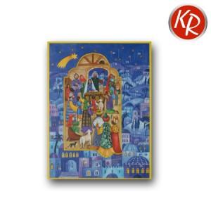 Adventskalenderkarte 27-1401