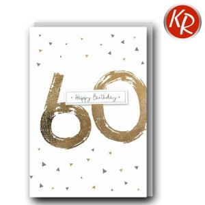 Faltkarte zum 60. Geburtstag  45-0960