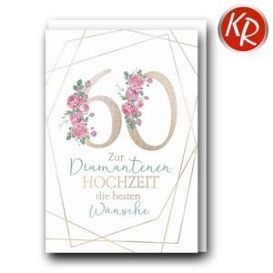 Faltkarte Diamanthochzeit 54-0064