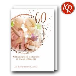 Faltkarte Diamanthochzeit 54-0065
