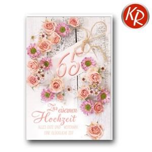 Faltkarte Eiserne Hochzeit 55-0014