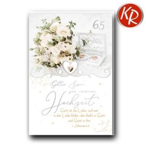 Faltkarte Eiserne Hochzeit 55-0016