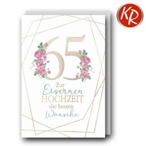 Faltkarte Eiserne Hochzeit 55-0018